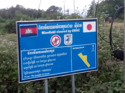 Area cleared of landmines, Cambodia