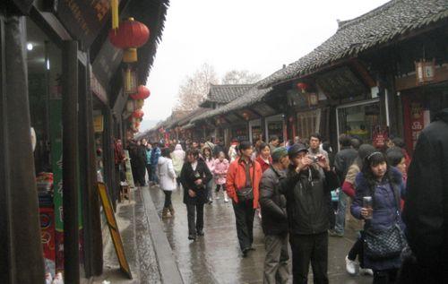 Langzhong streets